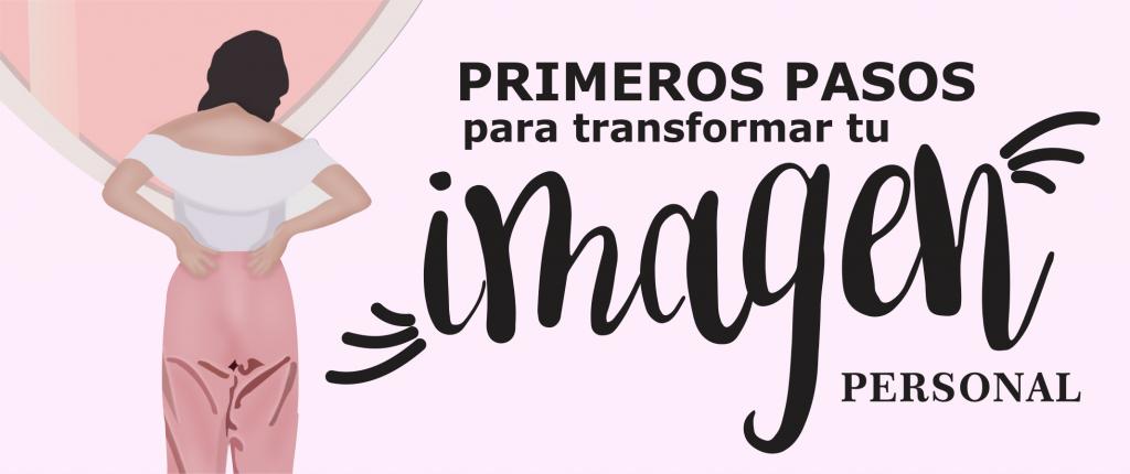 primeros_pasos_para_transformar_imagen_personal